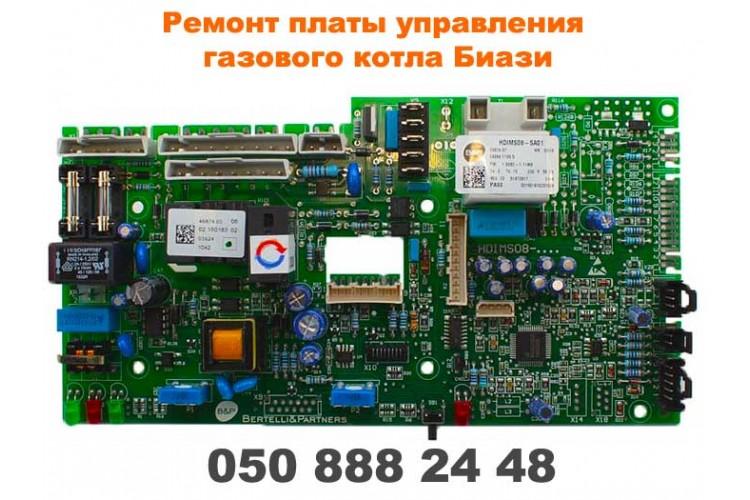 Ремонт электронной платы управления газового котла Biasi