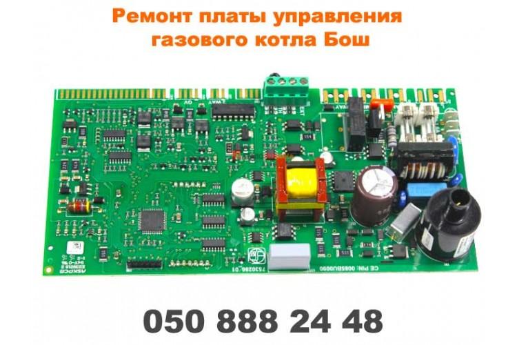 Ремонт электронной платы управления газового котла Bosch