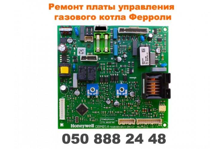 Ремонт электронной платы управления газового котла Ferroli