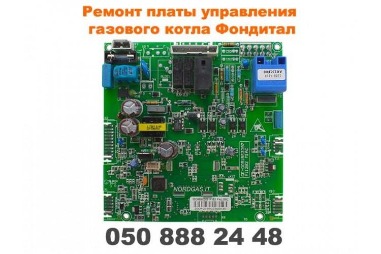 Ремонт электронной платы управления газового котла Fondital