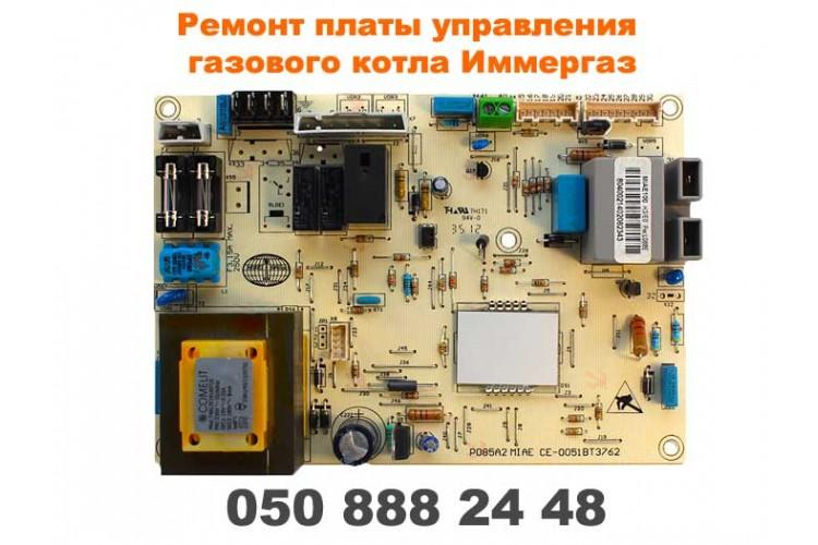 Ремонт электронной платы управления газового котла Immergas