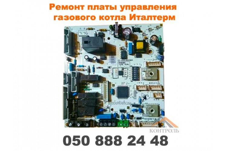 Ремонт электронной платы управления газового котла Italtherm