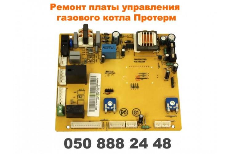 Ремонт электронной платы управления газового котла Protherm