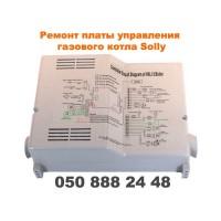 Ремонт платы управления газового котла Солли
