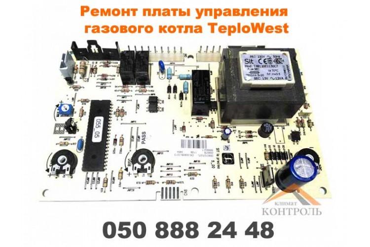 Ремонт электронной платы управления газового котла TeploWest