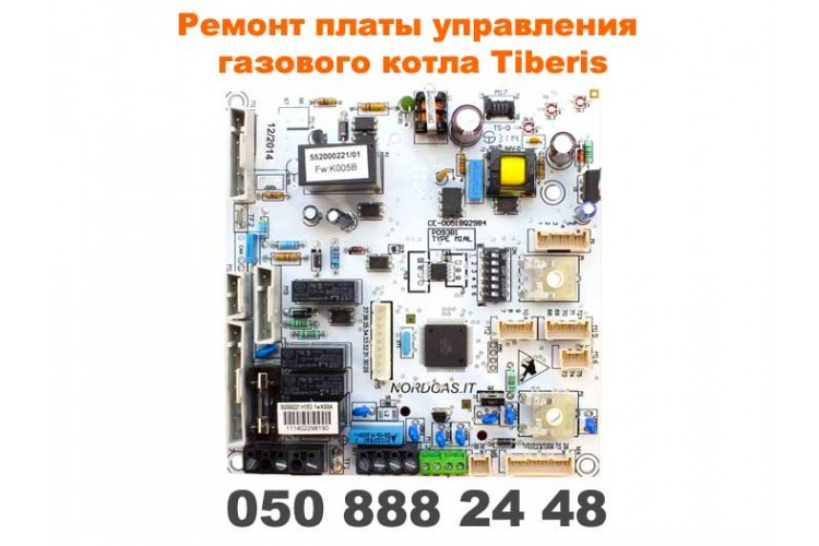 Ремонт электронной платы управления газового котла Tiberis