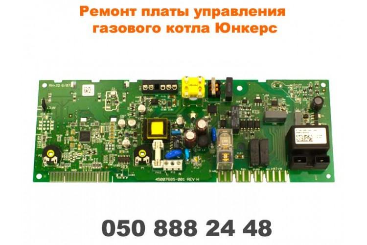Ремонт электронной платы управления газового котла Junkers