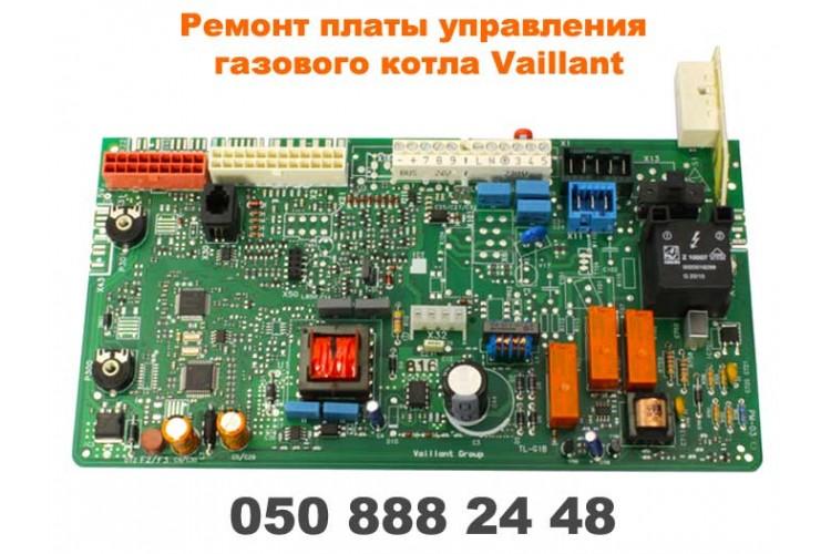 Ремонт электронной платы управления газового котла Vaillant