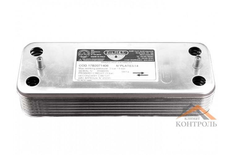 Вторичный (ГВС) теплообменник для котла Ariston Microgenus, Microgenus Plus 14 пластин