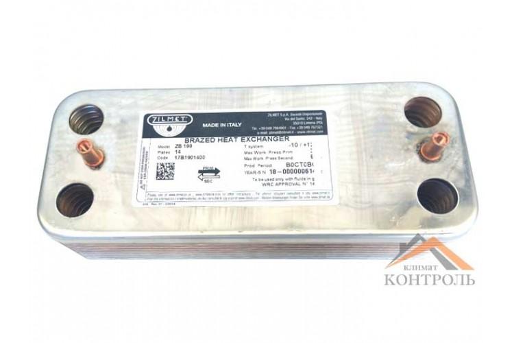 Вторичный (ГВС) теплообменник для котла Biasi Delta, Inovia, Rinnova, Nova Parva 14 пластин