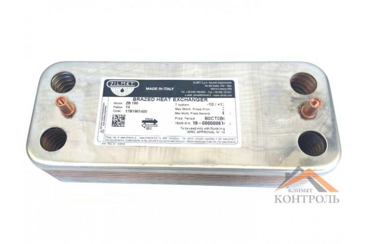 Вторичный (ГВС) теплообменник для котла Buderus Logamax 14 пластин