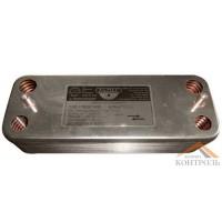 Теплообменник (ГВС) вторичный Demrad 16 пластин. 3003200025 (Италия)