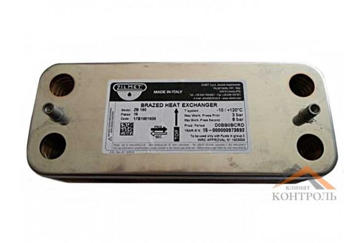 Вторичный (ГВС) теплообменник Immergas Mini, Victrix 16 пл.