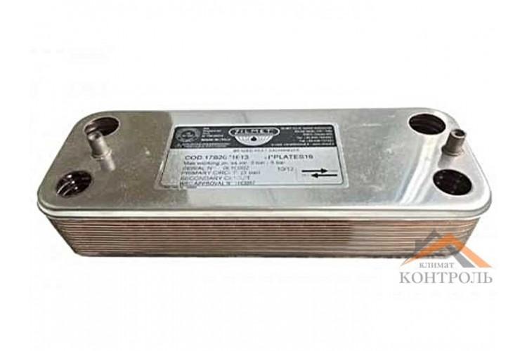 Вторичный (ГВС) теплообменник для котла Junkers, Bosch Euroline 16 пластин
