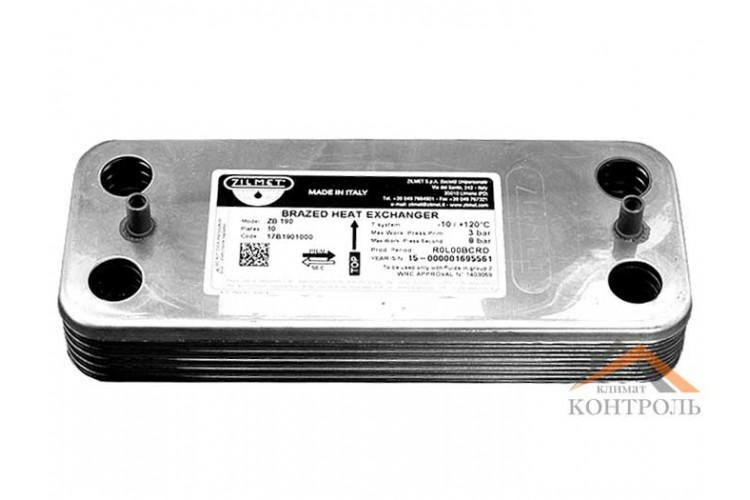 Вторичный (ГВС) теплообменник для котла Sime Format DGT 10 пластин