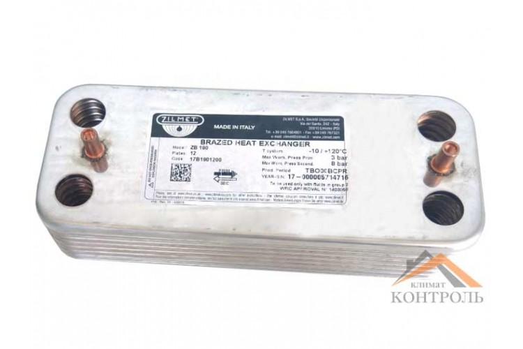 Вторичный (ГВС) теплообменник Sime Format DGT 12 пл.