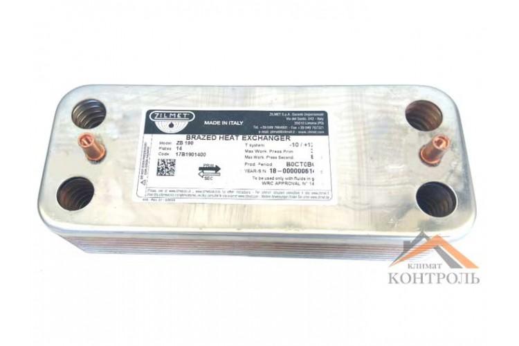 Вторичный (ГВС) теплообменник Sime Format DGT 14 пл.