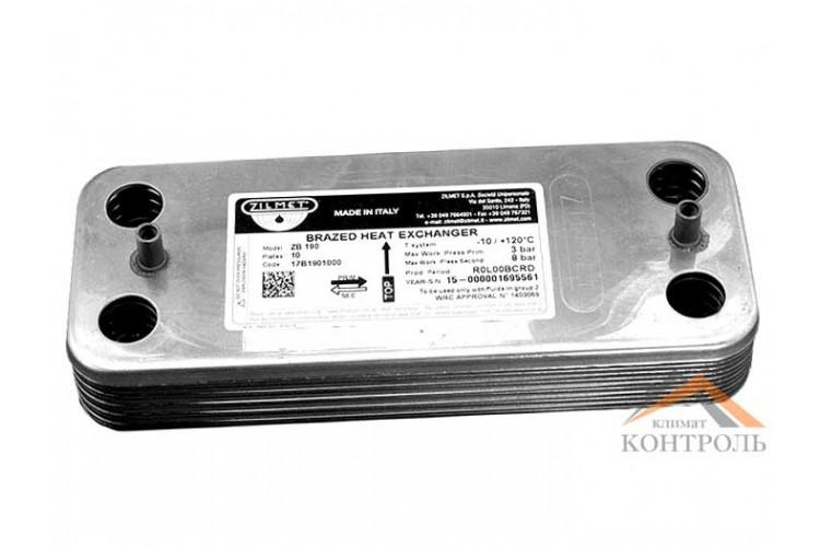 Вторичный (ГВС) теплообменник для котла Termal D 10 пластин