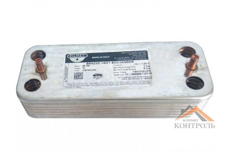 Вторичный (ГВС) теплообменник для котла Viessmann Vitopend 100 WH1B 12 пл.
