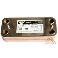 Теплообменник (ГВС) вторичный Beretta Super Exclusive, CITY, Mynute 24 (с буртом) 12 пластин. R8036 (Италия)