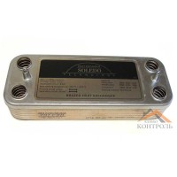 Теплообменник (ГВС) вторичный Beretta Super Exclusive, CITY, Mynute 24 (с буртом) 12 пластин. R8036