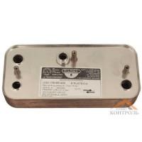 Теплообменник (ГВС) вторичный Sime Format Zip BF, Dewy Zip BF 14 пластин. 6281522 (Италия)