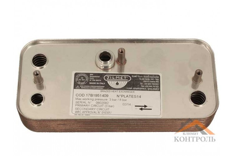 Вторичный (ГВС) теплообменник Sime Format Zip BF 14 пластин