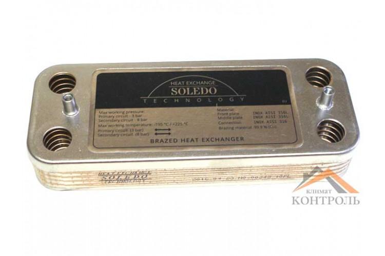 Пластинчатый теплообменник для котла Buderus Logamax 10 пластин