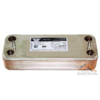 Теплообменник (ГВС) вторичный Immergas Mini, Victrix, Special 14 пластин. 1.022220 (Италия)