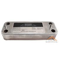 Теплообменник (ГВС) вторичный Saunier Duval TemaClassic, Semia 12 пластин. S1005800