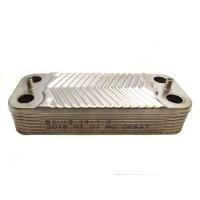 Теплообменник (ГВС) вторичный Unical EVE 05. 14 пластин. 95000683