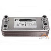 Теплообменник (ГВС) вторичный Vaillant Atmo Max, Turbo Max Pro/Plus, 14 пластин. 065131, 065088 (Италия)