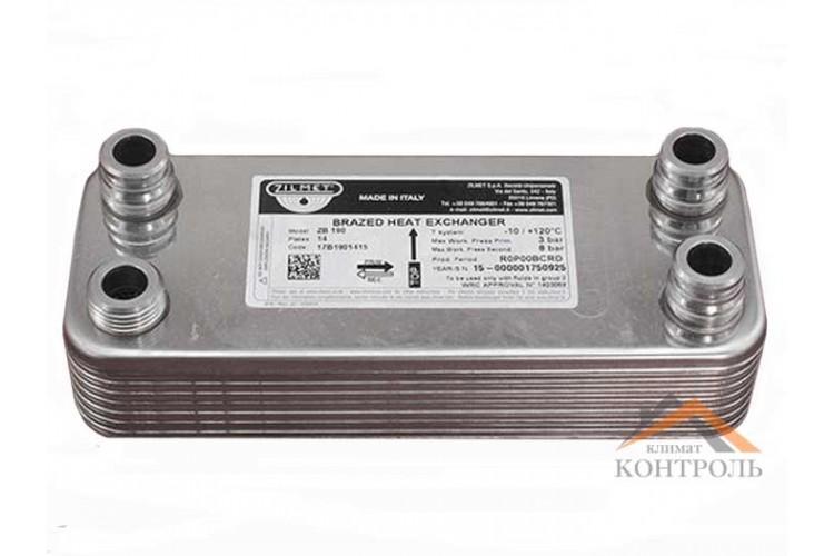 Вторичный (ГВС) теплообменник Vaillant Atmo Max, Turbo Max Pro/Plus, 14 пл.